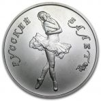 1/2 troy ounce palladium munt Russische ballerina