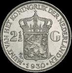 Zilveren rijksdaalders (voor 1943)