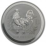 2 Troy ounce zilveren Lunar munt 2005